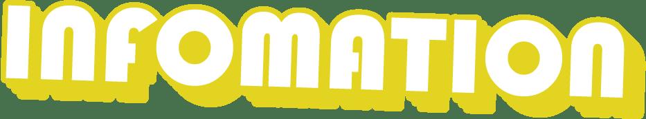 「UMIYA ROCK」の店舗情報