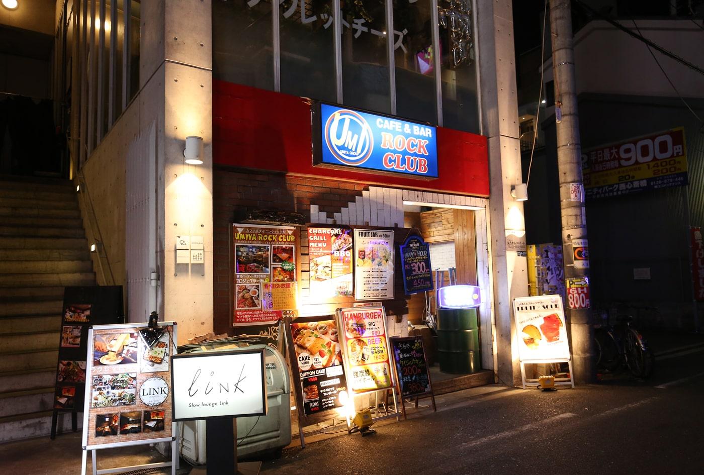 飲食店事業:UMIYA ROCK club